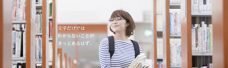 香川県インターンシップ情報