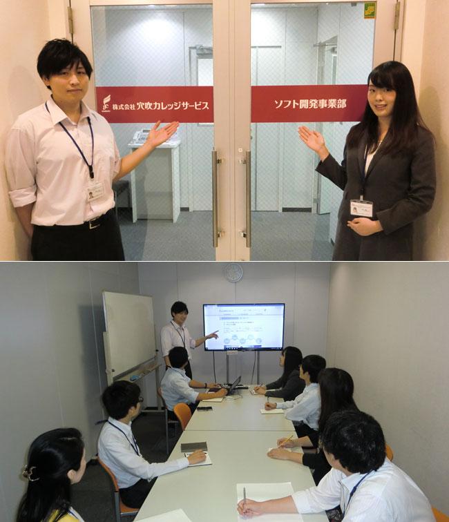 株式会社穴吹カレッジサービス ソフト開発事業部   うどん県で ...